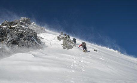 Ascensión de picos en Nepal. Viajes a Nepal
